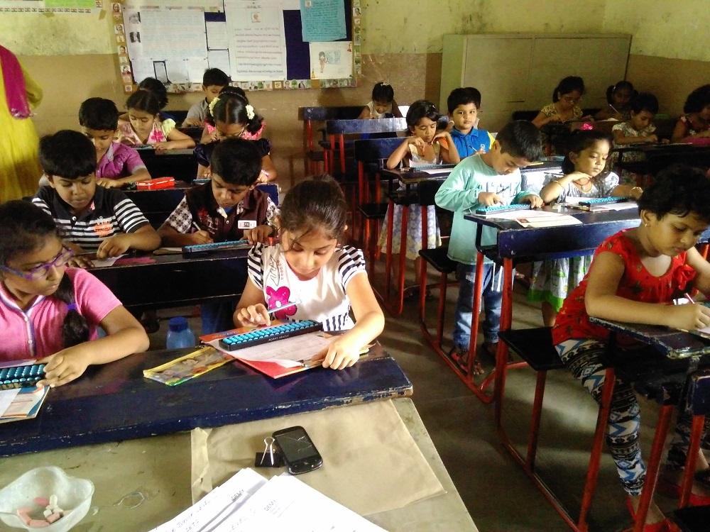 skills education institute